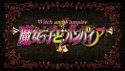 Rosario + Vampire Episode 3 Title Card