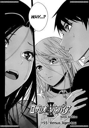 Rosario + Vampire II Manga Chapter 055