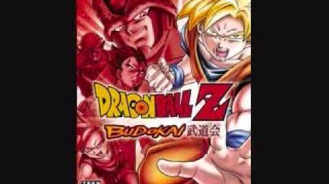 Dragonball Z Budokai Cell Games Arena