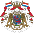 Royal Coat of Arms Luxembourg