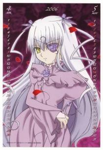 File:Rozen-maidens---barasuishou-117872.jpg