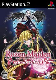 618690-rozen maiden duellwalzer large