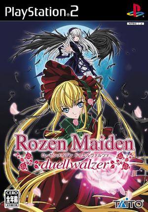 File:618690-rozen maiden duellwalzer large.png