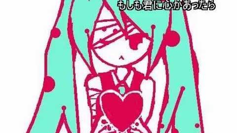 Crime & Punishment - Hatsune Miku English Subs