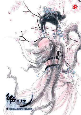 File:Flowing by qianyu.jpg