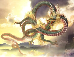 Deus dragão