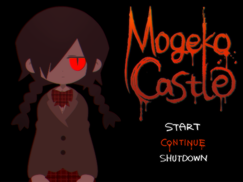 File:Mogeko Castle-Title.png