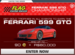 Series Ferrari 599 GTO Championship