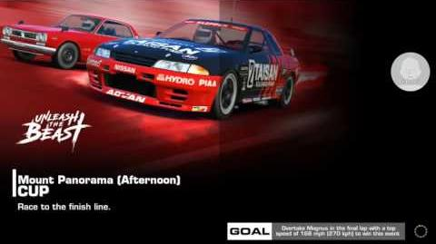 Real Racing 3; Unleash The Beast; Stage 6.5