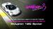 Speedrush TV Challenge - Season 3 (v5.4.0)