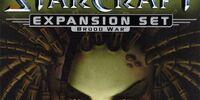 Starcraft/Brood War