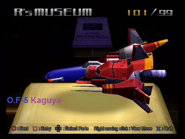 File:O.F-5 Kaguya