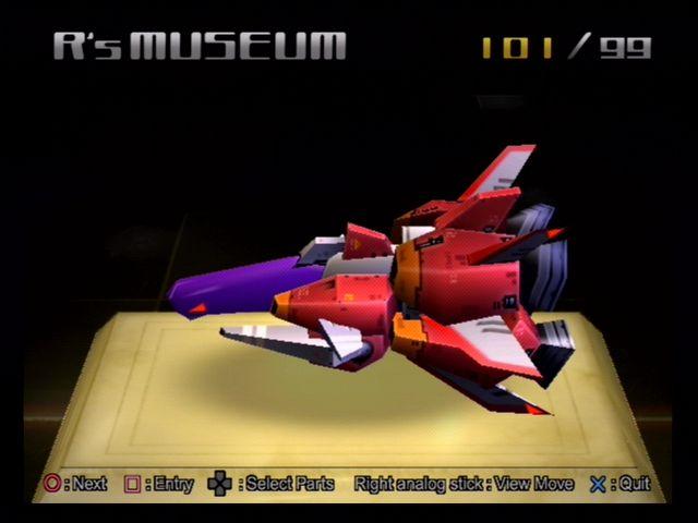 File:OFX-4 Songoku.jpg