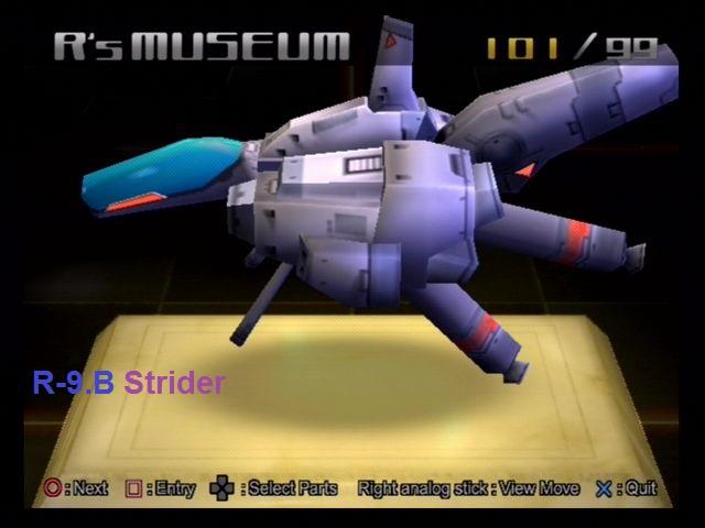 File:R-9.B Strider