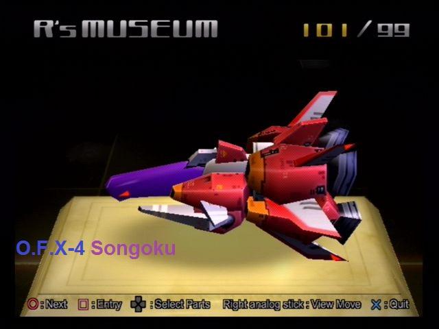 File:O.F.X-4 Songoku
