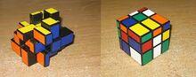 Horror mirror cube