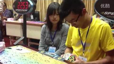 Lin Chen 7x7 WR Single 2 41 63 (Third Solve of Avg 2 56.85)