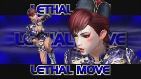 Rumble Roses XX - Great Khan Lethal Move (Imperial Driver)