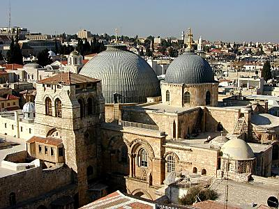 File:CHURCH OF HOLY SEPULCHER.jpg