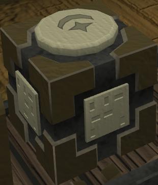 File:Address cube (cosmic).png