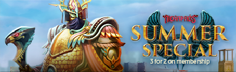 File:Summer Special 2017 lobby banner.png