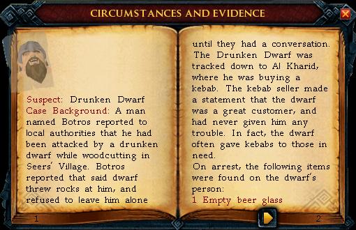 File:Dwarf Case Report 1.png