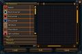Battlefield Editing Interface.png