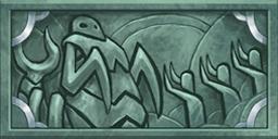 File:Fiara mural.png