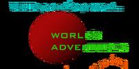 World's Adventures