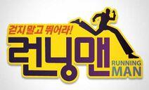 Running-man-logo