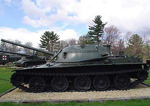 File:T-95 tank.jpg