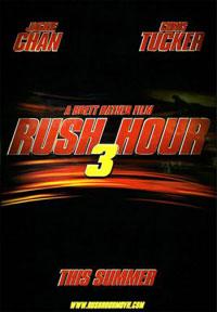 File:Rush hour3 poster.jpg