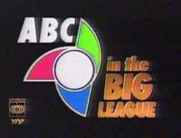 ABC 5 Logo ID (1995-1996)