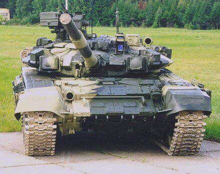 File:T-90.jpg