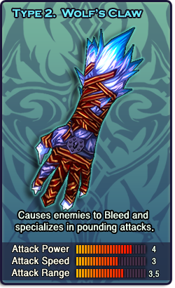 File:Claw Focus.png