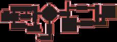 Quarantined Labs Map