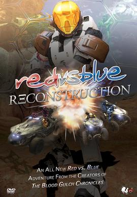 RvB Season6 DVD