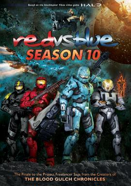 RvB S10 DVD Cover 2.0