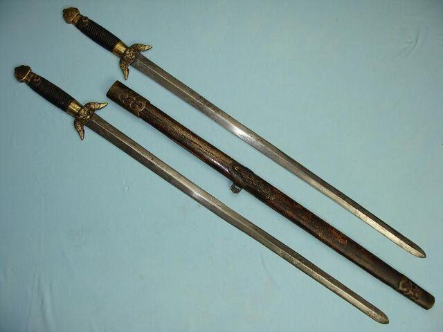 File:Everus sword.jpg