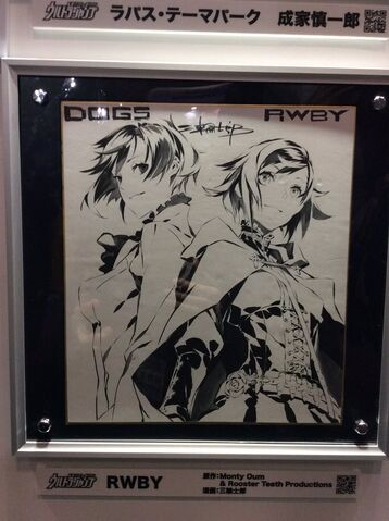 File:Illustration of Ruby and Naoto Fuyumine from Shirow's Twitter.jpg