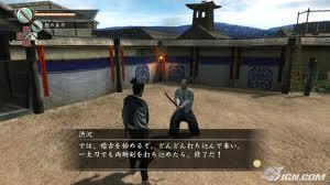 File:Zanki Musashi 001.jpg