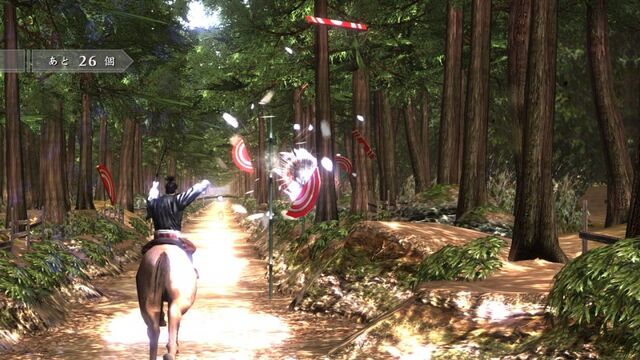 File:HorsebackArcheryForestPath.jpg