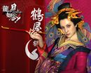 RyuuGaGotoku Calendar Cover 1280