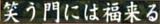 RGG Kenzan Iroha Karuta 046 wa - text