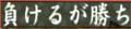 RGG Kenzan Iroha Karuta 031 ma - text