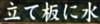 RGG Kenzan Iroha Karuta 016 ta - text