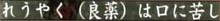 RGG Kenzan Iroha Karuta 044 re - text