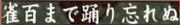 RGG Kenzan Iroha Karuta 013 su - text