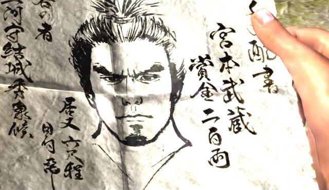 File:Musashi Wanted Poster 001.jpg