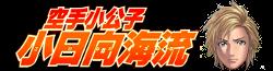 File:KSKM-Wiki-wordmark2.png